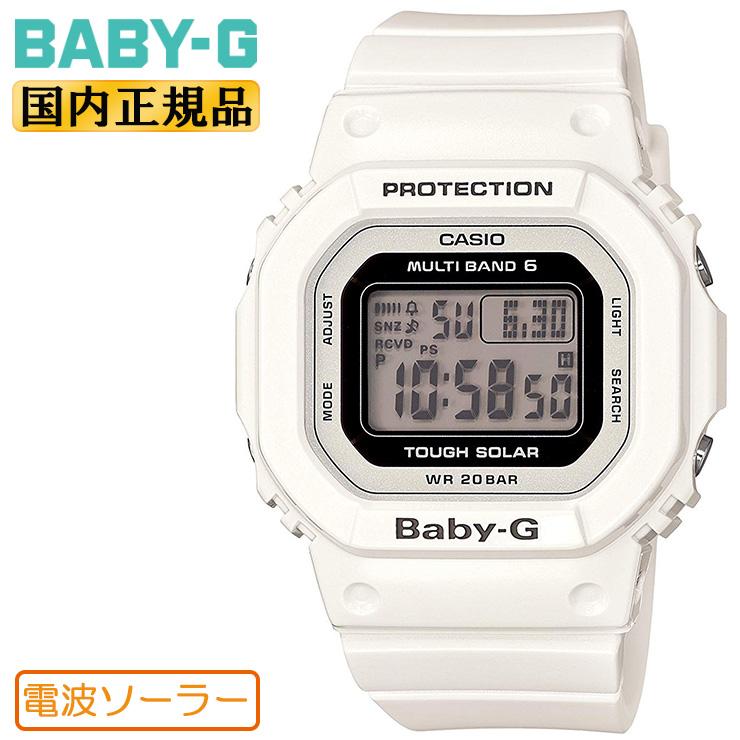 BABY-G カシオ Baby-G BGD-5000-7JF CASIO ソーラー 電波時計 スクエアフェイス Tripper トリッパー デジタル ホワイト レディース 腕時計 【正規品/送料無料】【BG5600】【レビューで3年保証】【あす楽】【在庫あり】