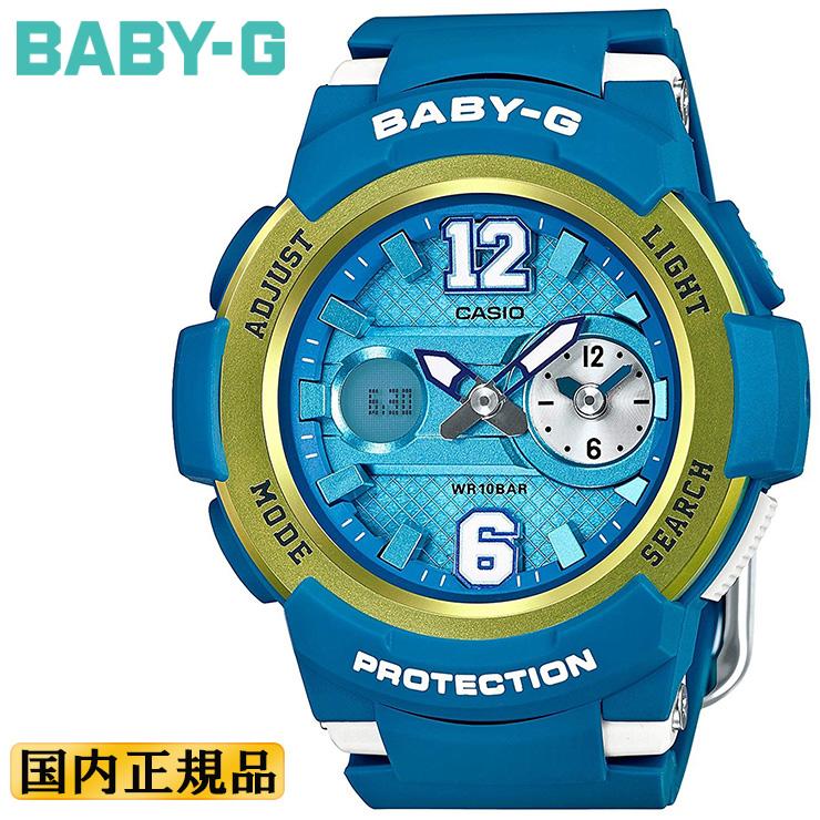 BABY-G カシオ ベビーG BGA-210-2BJF CASIO ストリート・ユニフォーム・スタイル ワールドタイム ブルー×ゴールド レディス 腕時計 【正規品/】【BA110】【レビューで3年保証】【あす楽】【在庫あり】