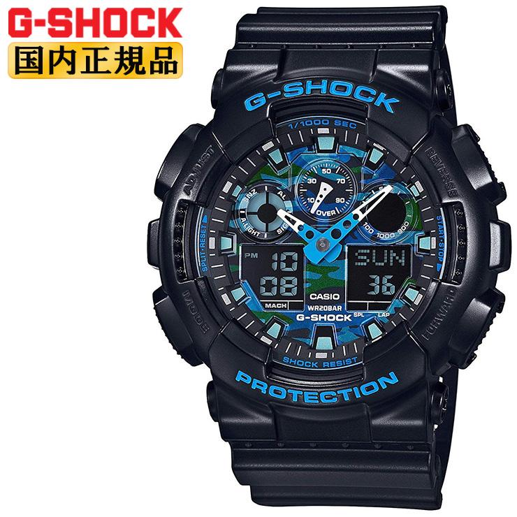 カシオ G-SHOCK Gショック GA-100CB-1AJF CASIO ブラック&ブルー カモフラージュ柄 カモフラ デジアナコンビ ウレタンバンド g-shock メンズ 腕時計 【あす楽】