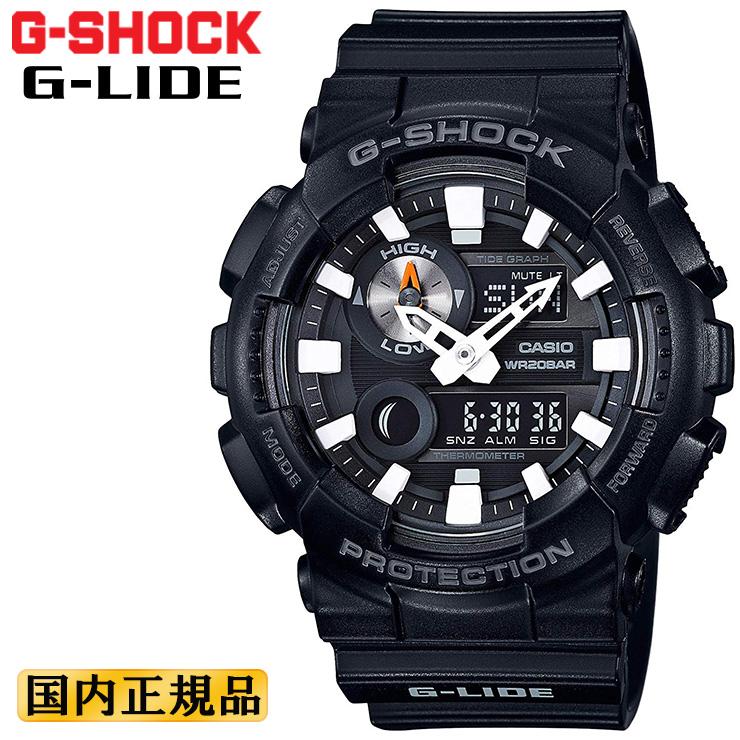 G-SHOCK G-LIDE CASIO GAX-100B-1AJF カシオ Gショック Gライド アナログ式タイドグラフ 温度計測 ムーンデータ JIS1種耐磁 ブラック 黒 メンズ 腕時計 【正規品/送料無料】【レビューで3年保証】