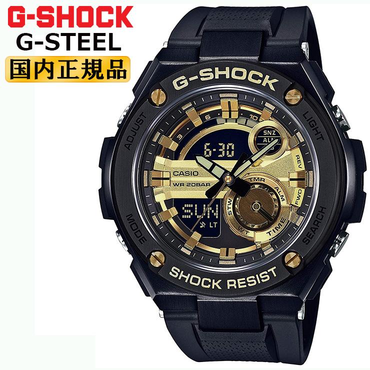 G-SHOCK カシオ Gショック Gスチール GST-210B-1A9JF CASIO G-STEEL ブラック&ゴールド 黒 金 レイヤーガード構造 デジアナコンビ ウレタンバンド メンズ 腕時計 【あす楽】
