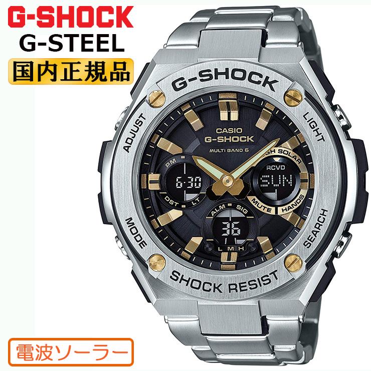 カシオ Gショック 電波 ソーラー Gスチール ブラック×ゴールド GST-W110D-1A9JF CASIO G-SHOCK G-STEEL タフソーラー 電波時計 シルバー 黒 金 銀 メンズ 腕時計 【あす楽】【在庫あり】