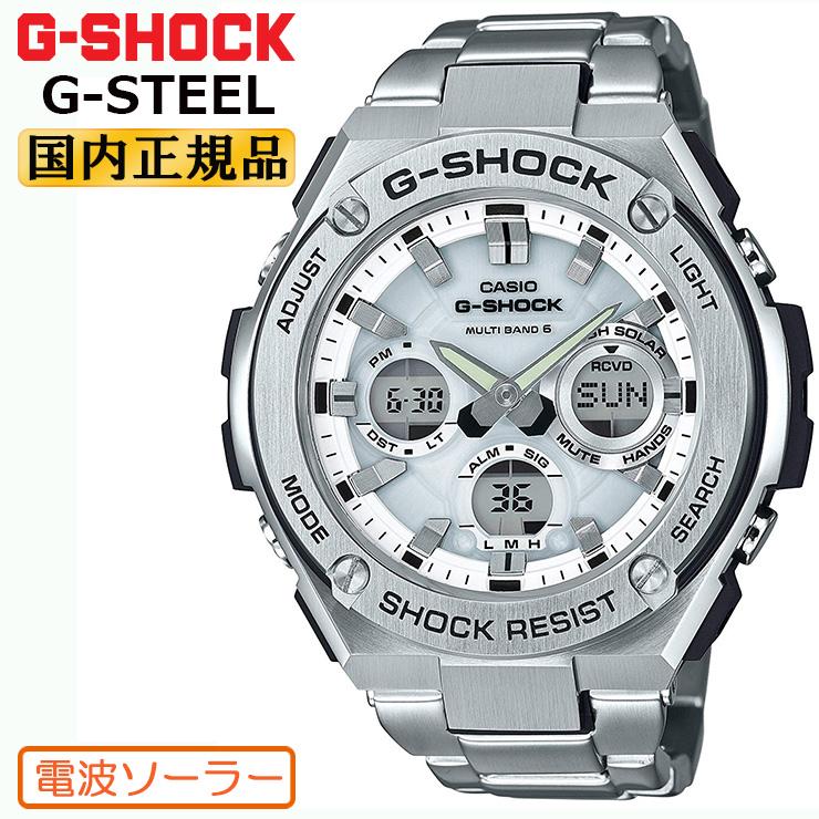 G-SHOCK 電波 ソーラー カシオ Gショック G-STEEL GST-W110D-7AJF CASIO Gスチール 電波時計 デジタル アナログ メタルバンド ホワイト&シルバー 白 銀 メンズ 腕時計【あす楽】【在庫あり】