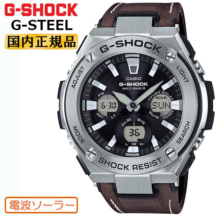 G-SHOCK 電波 ソーラー GST-W130L-1AJF Gショック カシオ 電波時計 CASIO G-STEEL Gスチール タフレザー シルバー&ブラウン 銀 茶 デジタル アナログ メンズ 腕時計 【あす楽】