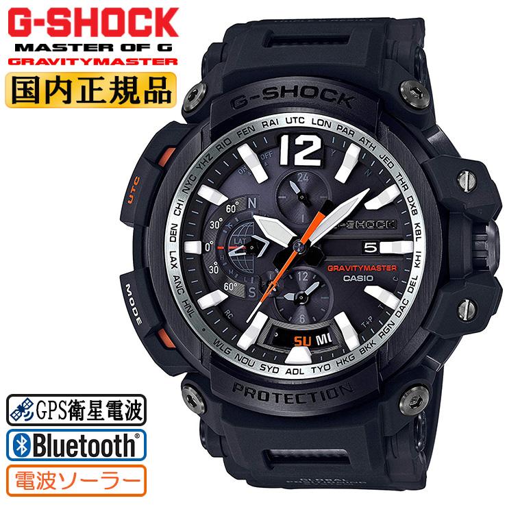 G-SHOCK Bluetooth搭載 GPSハイブリッド電波ソーラー GPW-2000-1AJF CASIO カシオ Gショック グラビティマスター タフソーラー モバイルリンク機能 トリプルGレジスト メンズ 腕時計 【あす楽】【在庫あり】