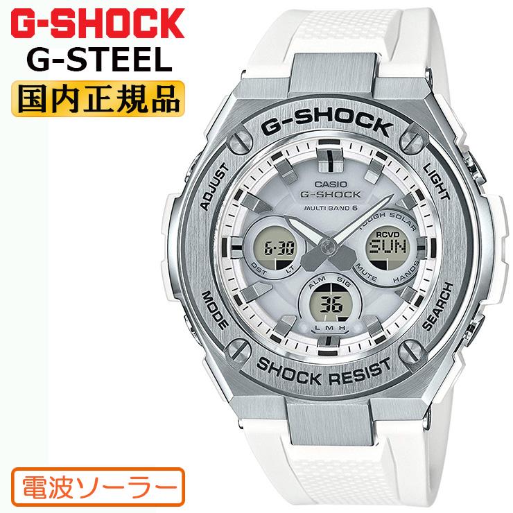 G-SHOCK 電波 ソーラー G-STEEL ミドルサイズ GST-W310-7AJF CASIO Gショック タフソーラー 電波時計 アナログ&デジタル ウレタンバンド シルバー&ホワイト 銀 白 メンズ 腕時計 【】【在庫あり】