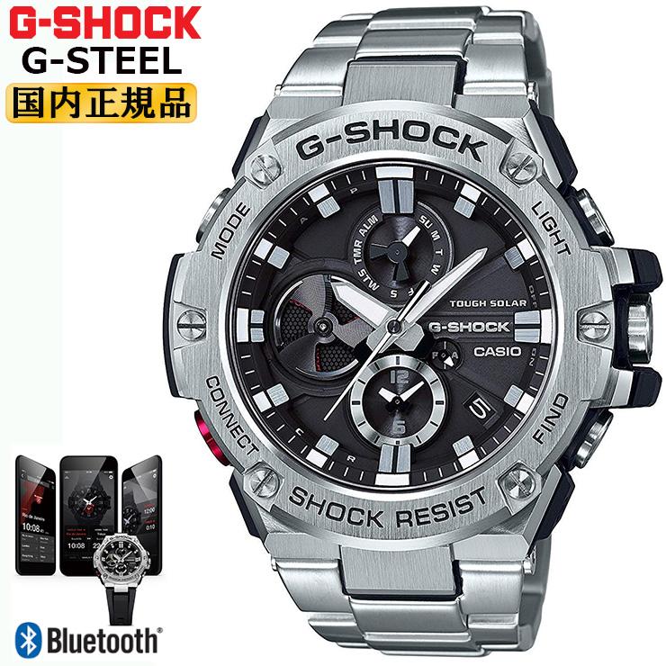 G-SHOCK ソーラー スマートフォンリンク G-STEEL GST-B100D-1AJF CASIO Gショック タフソーラー Bluetooth モバイルリンク機能 G-STEEL初のアナログクロノグラフ アナログ メタルバンド ブラック&シルバー 黒 銀 秒針付き メンズ 腕時計 【あす楽