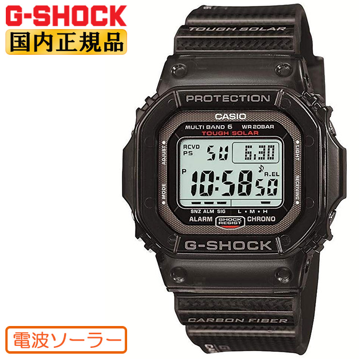 d205d22576 G shock g-shock Casio solar radio watch GW-S5600-1JF CASIO carbon  fiber-insert-band adopted ultra light 47 g! Men's watch