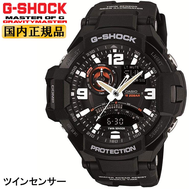 G-SHOCK 腕時計 スカイコックピット カシオ Gショック GA-1000-1AJF CASIO SKY COCKPIT 方位・温度が計測できるツインセンサー ネオンイルミネーター アナログ×デジタル メンズ
