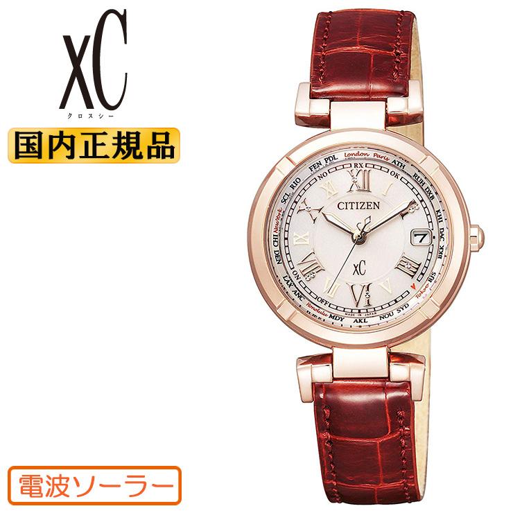 シチズン クロスシー ソーラー 電波時計 ティタニアライン ハッピーフライト エコドライブ EC1112-06A CITIZEN XC チタン 軽量 海外電波対応 レディス レディース 腕時計