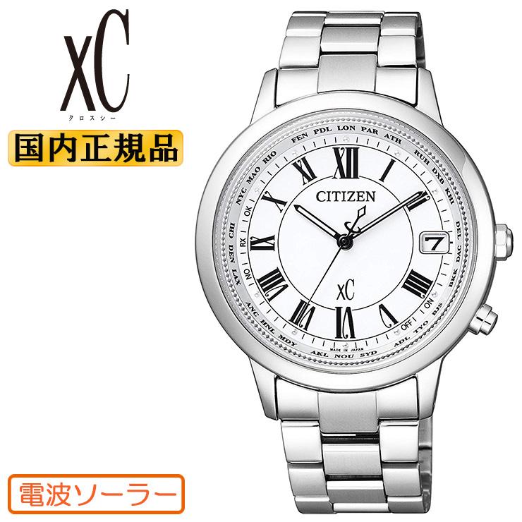 シチズン エコドライブ ソーラー 電波時計 クロスシー ティタニアライン CB1100-57A CITIZEN XC チタン 軽量 36mmのボーイズサイズ 白文字板 ホワイト メンズ 腕時計