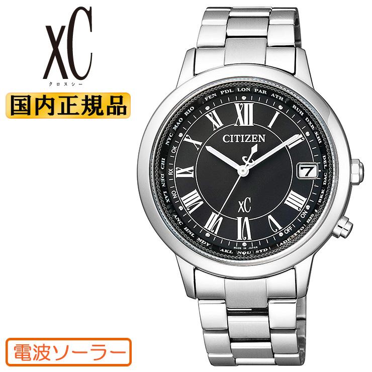 シチズン エコドライブ ソーラー 電波時計 クロスシー ティタニアライン CB1100-57E CITIZEN XC チタン 軽量 36mmのボーイズサイズ 黒文字板 ブラック メンズ 腕時計
