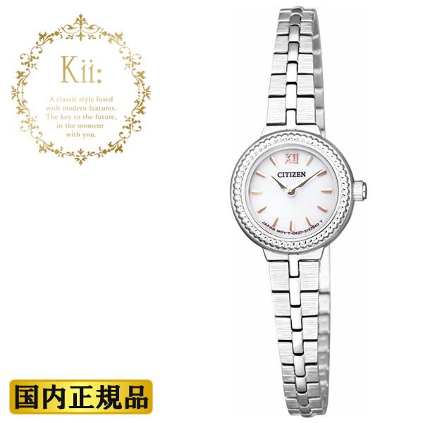 シチズン キー EG2981-57A CITIZEN Kii ソーラー エコドライブ アンティークテイストデザイン ラウンド 丸型 シルバー 銀色 レディース レディス 腕時計