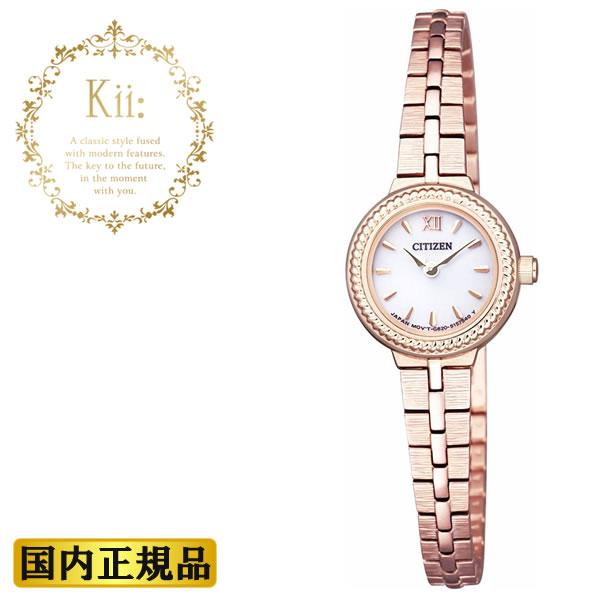 シチズン キー EG2984-59A CITIZEN Kii ソーラー エコドライブ アンティークテイストデザイン ラウンド 丸型 ローズゴールド 金色 レディース レディス 腕時計