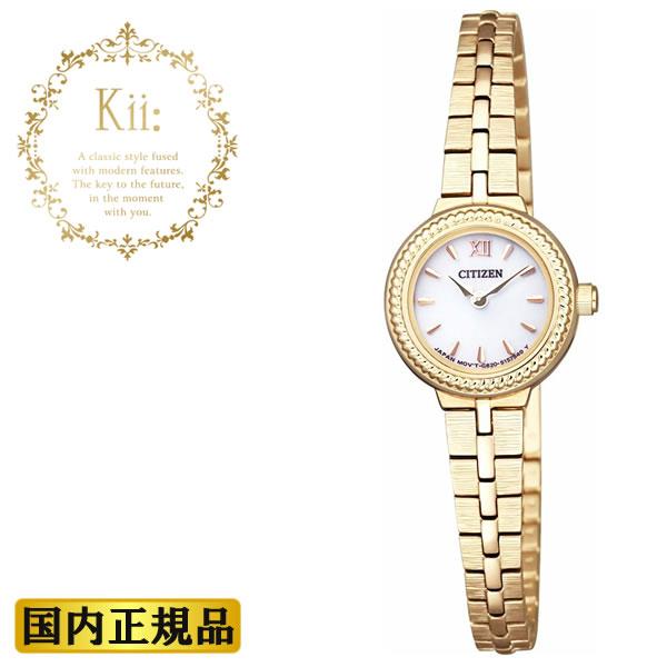シチズン キー EG2985-56A CITIZEN Kii ソーラー エコドライブ アンティークテイストデザイン ラウンド 丸型 イエローゴールド 金色 レディース レディス 腕時計