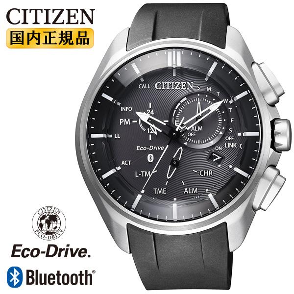 シチズン エコ・ドライブ Bluetooth スマートフォンリンク ブラック BZ1040-09E CITIZEN ソーラー Android iOS ウレタンバンド 軽量 メンズ 腕時計