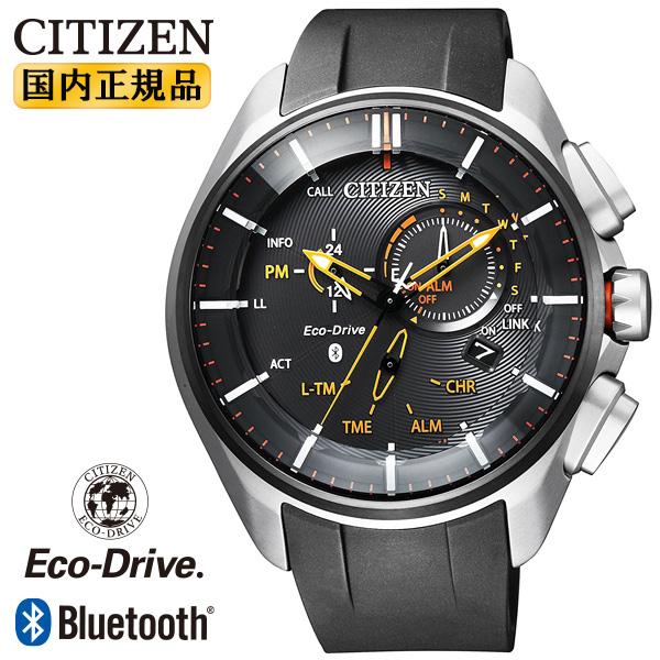 シチズン エコ・ドライブ Bluetooth スマートフォンリンク ブラック BZ1041-06E CITIZEN ソーラー Android iOS ウレタンバンド 軽量 メンズ 腕時計