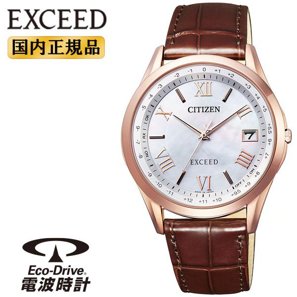 シチズン エクシード 電波 ソーラー CB1112-07W CITZEN Eco-Drive エコドライブ 電波時計 白蝶貝文字板 レザーバンド メンズ 腕時計