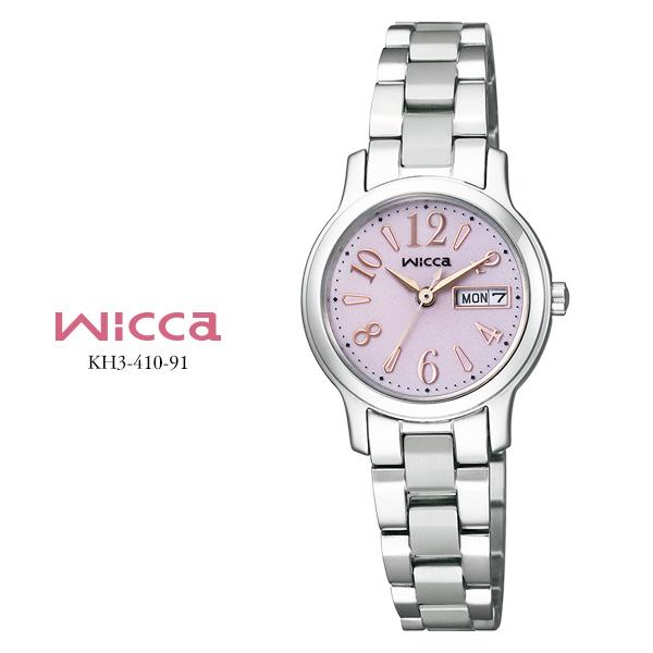 レビューで3年保証 正規品 送料無料 KH3-410-91 シンプルだけどしっかりかわいいソーラーテック腕時計 シチズン ウィッカ 百貨店 ソーラー Wicca お取り寄せ レディス 新入荷 流行 腕時計 CITIZEN レディース シンプルだけどしっかりかわいいソーラーテック 女性用