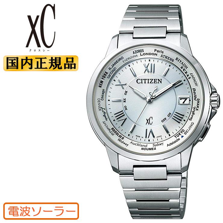 シチズン クロスシー ハッピーフライト ソーラー電波時計 CB1020-54A  CITIZEN XC HAPPY FLIGHT エコドライブ電波時計 メンズ 腕時計 【正規品/日本製/送料無料】【レビューで3年保証】