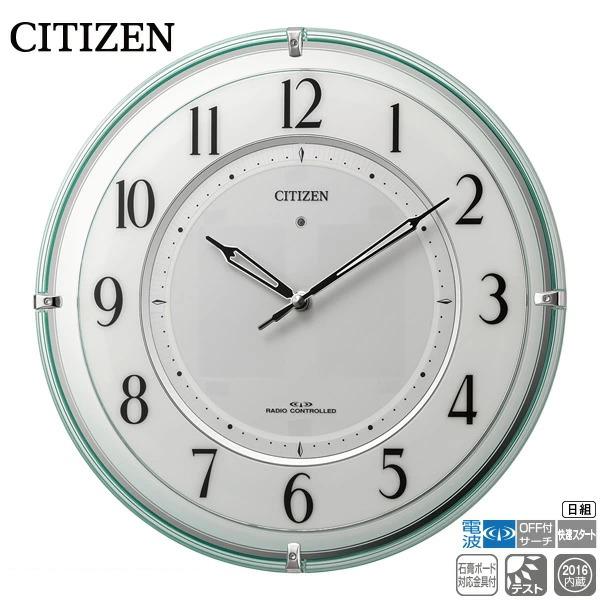 【電波 掛 時計 ソーラー】 シチズン CITIZEN ソーラー 電波 掛 時計 4MY851-005 スワロフスキー クリスタル グリーン購入法適合 日組 クロック 【30%OFF】【お取り寄せ】 【02P26Mar16】