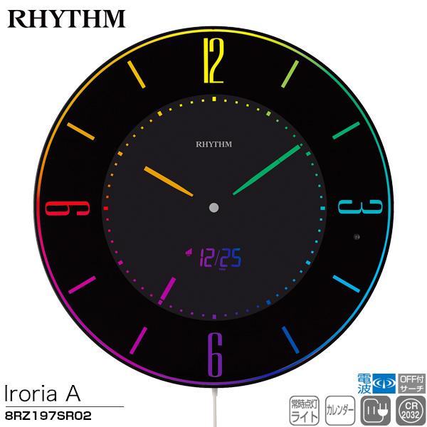 【電波 掛 時計】 電波 掛 置 時計 アナログ デジタル LED イロリア エー Iroria A 8RZ197SR02 カレンダー 電波受信OFF リズム RHYTHM 【20%OFF】【送料無料】【お取り寄せ】 【02P26Mar16】