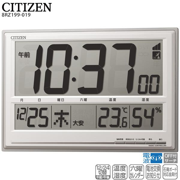 【電波 デジタル 掛 置 時計】 シチズン CITIZEN 電波 掛 置 時計 8RZ199-019 温度 湿度 六曜 カレンダー 電池交換お知らせ デジタル 【30%OFF】【お取り寄せ】 【02P26Mar16】