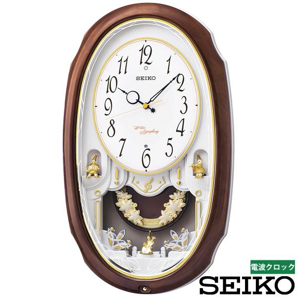 【からくり時計 掛け時計 電波時計 クロック メロディ】 AM260A セイコー SEIKO ウエーブシンフォニー 電波 掛け時計 メロディ 【30%OFF】【お取り寄せ】【02P26Mar16】