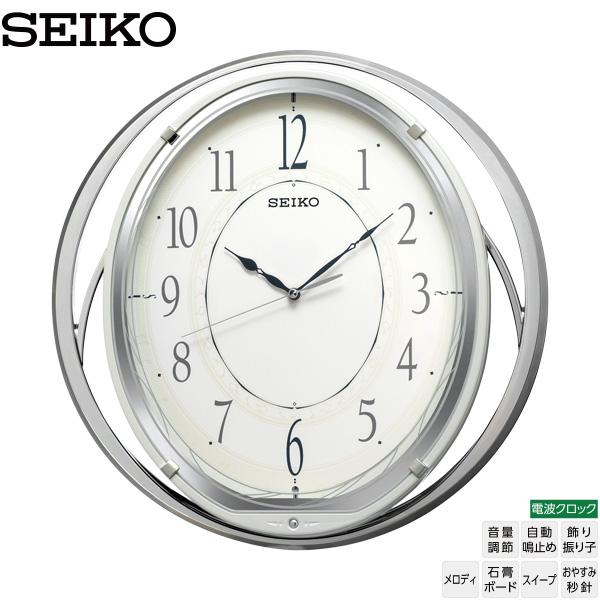 セイコー SEIKO 電波 振り子 時計 AM262W 掛 時計 メロディ おやすみ秒針 【30%OFF】【お取り寄せ】 【02P26Mar16】