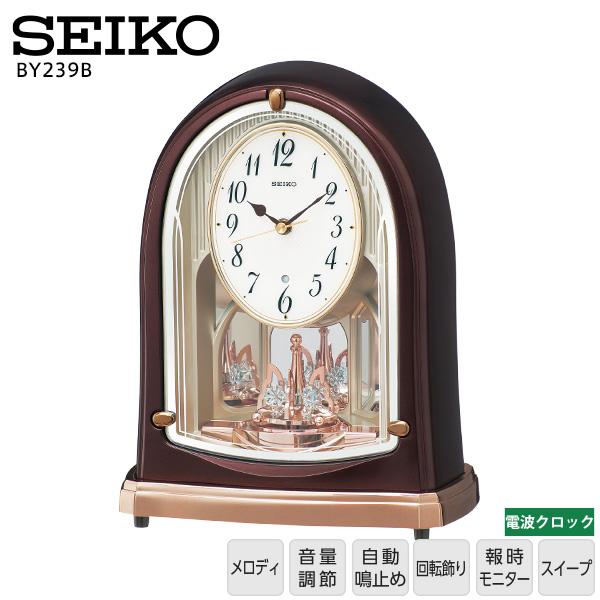 時計 セイコークロック 置き時計】 【電波 クロック BY239B メロディ スイープ 電波 回転飾り メロディ 置き時計 SEIKO 【30%OFF】【お取り寄せ】【02P03Dec16】