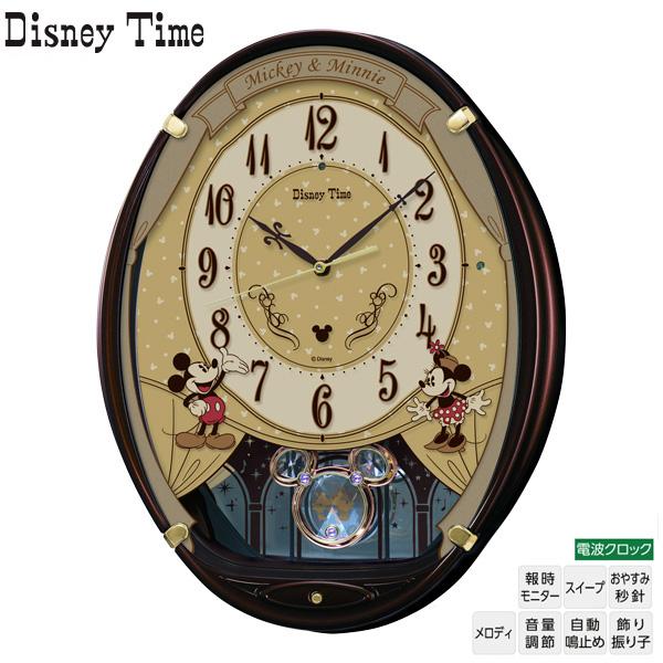 ディズニー Disney セイコー SEIKO FW579B 電波 からくり 時計 メロディ おやすみ秒針 スイープ 飾り振子 自動鳴止め ミッキー ミニー 【在庫あり】【37%OFF】 【Disneyzone】 【02P03Dec16】