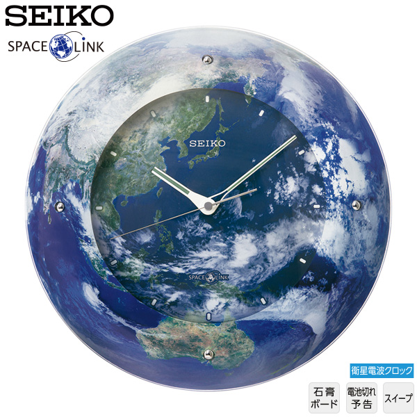 【衛星 電波 掛 時計】 セイコー SEIKO GP218L 衛星 電波 掛 時計 125周年記念 モデル 地球 Earth 電池切れ予告 スイープ 【20%OFF】【お取り寄せ】【02P03Dec16】