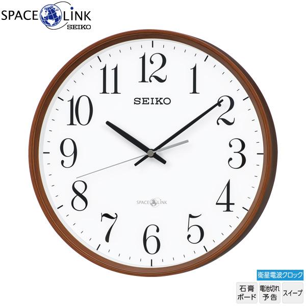 SEIKO セイコー 衛星 GPS 電波 掛 時計 GP220B スペース リンク SPACE LINK アナログ 電池切れ予告 ナチュラル 【20%OFF】【お取り寄せ】【02P26Mar16】