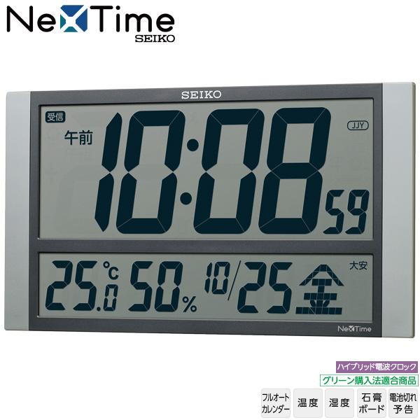 SEIKO セイコー ハイブリット 電波 ブルートゥース 掛 時計 ZS450S NexTime ネクスタイム Bluetooth 掛置兼用 デジタル 【30%OFF】【お取り寄せ】【02P26Mar16】
