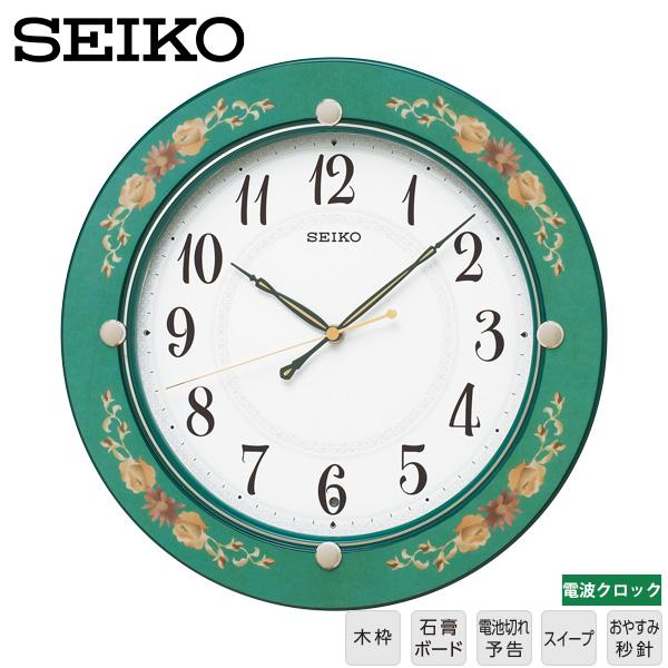 【電波 掛け時計 木枠】 KX220M セイコークロック SEIKO 電波 クロック 木枠 掛け時計 スイープ 電池切れ予告 おやすみ秒針 【30%OFF】【お取り寄せ】【02P03Dec16】