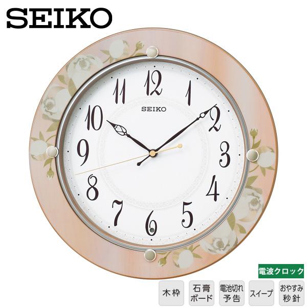 【電波 掛け時計 木枠】 KX220P セイコークロック SEIKO 電波 クロック 木枠 掛け時計 スイープ 電池切れ予告 おやすみ秒針 【30%OFF】【お取り寄せ】【02P03Dec16】
