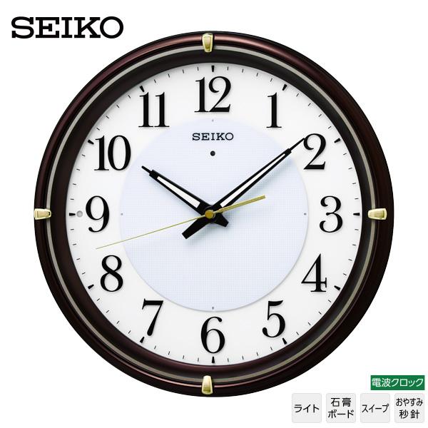 【電波 ライト 掛 時計】 電波 掛 時計 KX233B セイコー SEIKO 夜間自動点灯 ライト スイープ おやすみ秒針 アナログ ファインライト NEO クロック 【30%OFF】【お取り寄せ】【02P03Dec16】