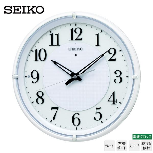 【電波 ライト 掛 時計】 電波 掛 時計 KX233W セイコー SEIKO 夜間自動点灯 ライト スイープ おやすみ秒針 アナログ ファインライト NEO クロック 【30%OFF】【お取り寄せ】【02P03Dec16】
