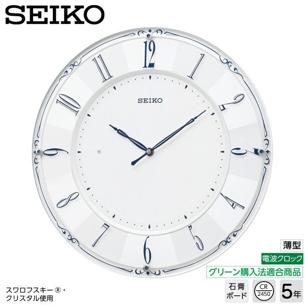 セイコークロック SEIKO KX504W 電波 掛 時計 クロック スワロフスキー グリーン購入法適合 薄型 【30%OFF】【お取り寄せ】【送料無料】【02P03Dec16】