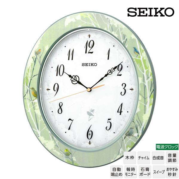 【電波 掛 時計 さえずり】 セイコー SEIKO RX214M 電波 掛 時計 木枠 チャイム 合成音 音量調節 自動鳴止 スイープ おやすみ秒針 野鳥時報 【30%OFF】【お取り寄せ】 【02P03Dec16】
