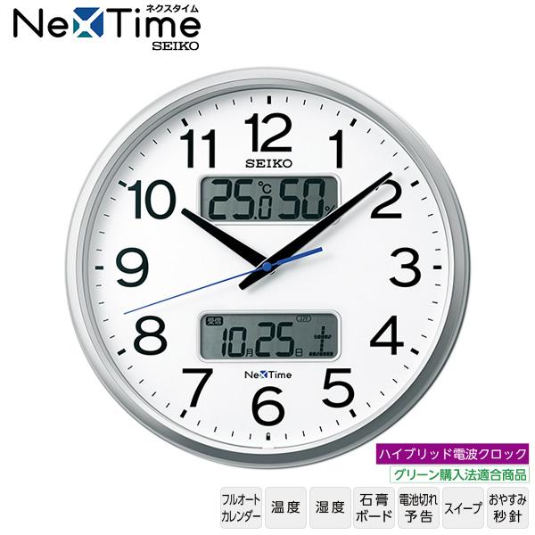 SEIKO セイコー ハイブリット 電波 ブルートゥース 掛 時計 ZS251S Nex Time ネクスタイム Bluetooth アナログ フォントワークス 【30%OFF】【お取り寄せ】【02P26Mar16】