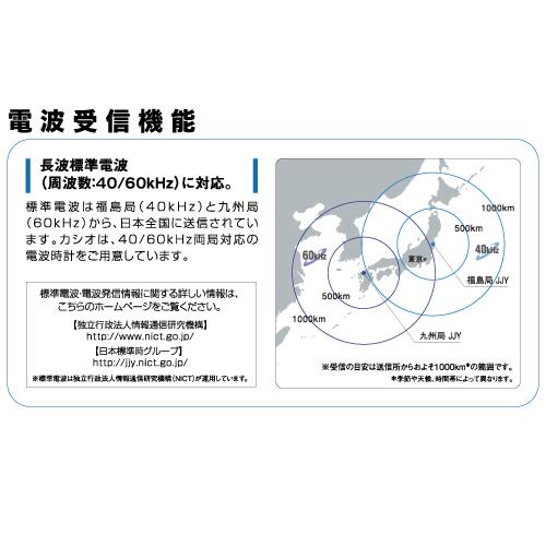 Casio IQ-1060J-7JF CASIO radio clock clock standard
