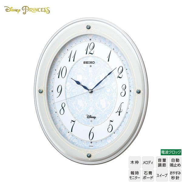 【ディズニー 電波 掛 時計 メロディ】 FS502W セイコー SEIKO ディズニー プリンセス スワロフスキー 【お取り寄せ】【20%OFF】【名入れ】 【Disneyzone】 【02P26Mar16】