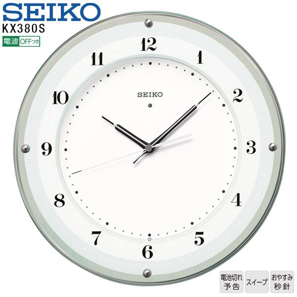【掛時計】 KX380S 【30%OFF】 セイコークロック 電波クロック 掛け時計 インテリア 【お取り寄せ】 【02P26Mar16】