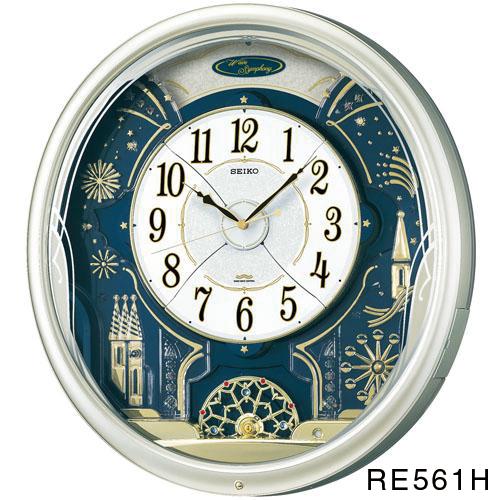 【電波 からくり 時計 メロディ クロック】 RE561H ウエーブシンフォニー セイコークロック 電波クロック からくり時計 掛け時計 【37%OFF】【お取り寄せ】【02P26Mar16】