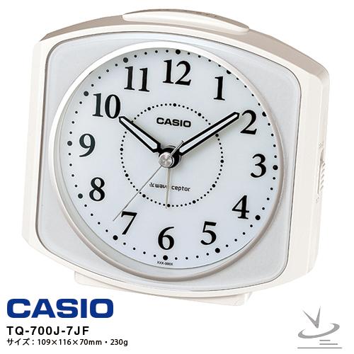 モダンでインテリアにも馴染む目覚まし電波時計 ギフト 贈り物 トラスト カシオ 電波 めざまし 時計 TQ-700J-7JF CASIO オンラインショッピング アラーム スヌーズ 02P03Dec16 ライト 秒針停止 電子音 クロック お取り寄せ