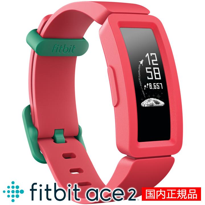 子供向けスマートウォッチ フィットビット Fitbit Ace2 FB414BKPK-FRCJK 見守り活動量計 腕時計 男女兼用 ウエアラブル 歩数計 睡眠を記録 電話・LINE受信 防水 水泳・プールも可能 【国内正規品】【送料無料】