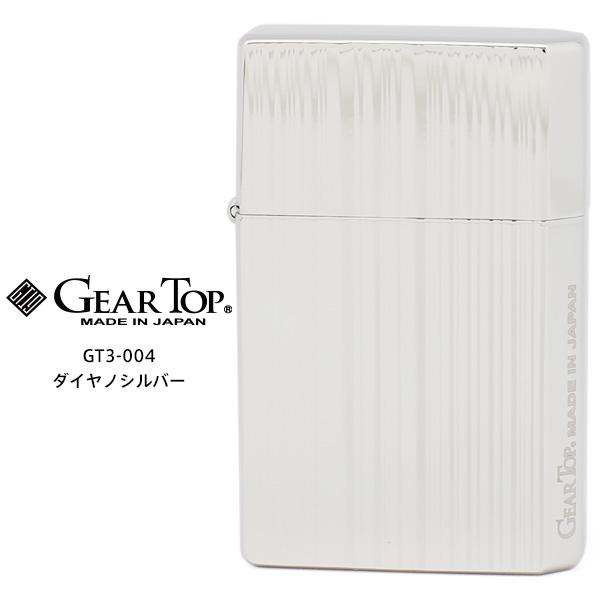 GEAR TOP ギア トップ GT3-004 ストライプ DS ダイヤノシルバー GT-ARM 日本製 MADE IN JAPAN オイル ライター 【お取り寄せ】【02P03Dec16】