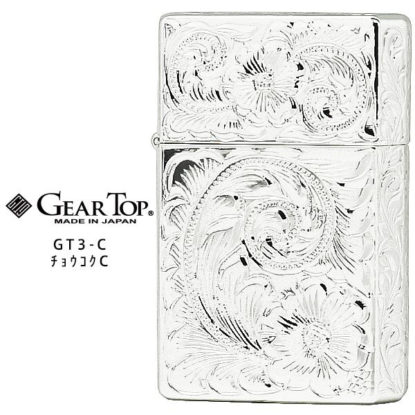 GEAR TOP ギア トップ GT3-C チョウコクC シルバー 唐草模様 手彫り GT-ARM 日本製 MADE IN JAPAN オイル ライター 【お取り寄せ】【02P03Dec16】
