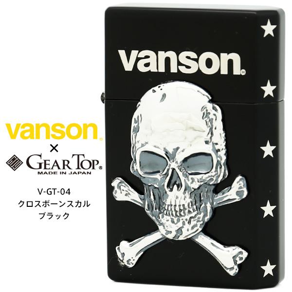 GEAR TOP ギア トップ vanson バンソン V-GT-04 クロスボーンスカル イオンブラック ニッケル メタル 2面エッチング GT-ARM 日本製 MADE IN JAPAN オイル ライター 【在庫あり】【02P03Dec16】